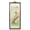 Oriental Furniture Asian Ravishing Beauty Watercolor Framed Original Painting