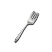 International Silver Prelude Cold Meat Fork