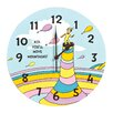 """Trend Lab Dr. Seuss Kid You'll Move Mountains 11"""" Wall Clock"""