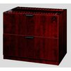 "Boss Office Products 29"" H x 31"" W 2-Drawer Lateral File"