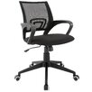 Modway Twilight Mid-Back Task Chair