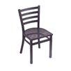 Holland Bar Stool Dining Side Chair