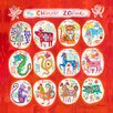 Oopsy Daisy Chinese Zodiac Canvas Art