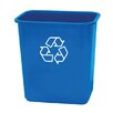 United Solutions 7-Gal Recycling Wastebasket