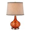 "Rely-A-Light LLC Aurora 19"" H Table Lamp with Drum Shade"