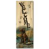 WGI-GALLERY Welcome Ready to Go Painting Print on Wood