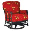 Pride Family Brands Milazzo Glider/Swivel Chair with Cushion