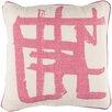 Brayden Studio Throw Pillow