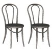 !nspire Dining Side Chair (Set of 2)