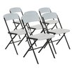 Lifetime Contemporary Essential Folding Chair (Set of 6)