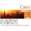 Universal Map Cairo PopOut Map (Set of 2)