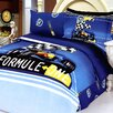 Le Vele Formula 4 Piece Twin Duvet Cover Set