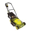 "Snow Joe 20"" Bag, Mulch and Side Discharge Electric Lawn Mower"