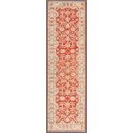 Persian Legend Ivory Rust Area Rug Wayfair