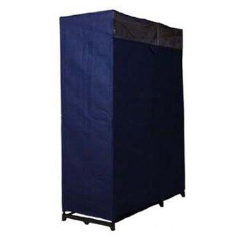 Aosom homcom portable wardrobe clothes organizer reviews for Aosom llc outsunny chaise lounge