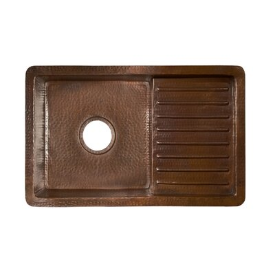 "Cantina 24"" x 15"" Pro Copper Bar Sink Product Photo"