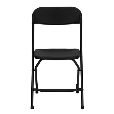 Flash Furniture Hercules Series Premium Plastic Folding Chair