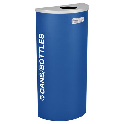 Ex-Cell Kaleidoscope XL Series 8-Gal Indoor Industrial Recycling Bin