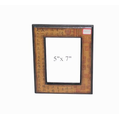 Chinese Character Picture Frame by Oriental Furniture