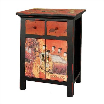Flying Emperor End Table by Oriental Furniture