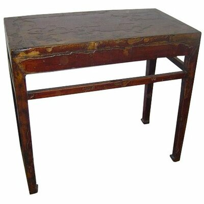 Chinese Console Table by Oriental Furniture