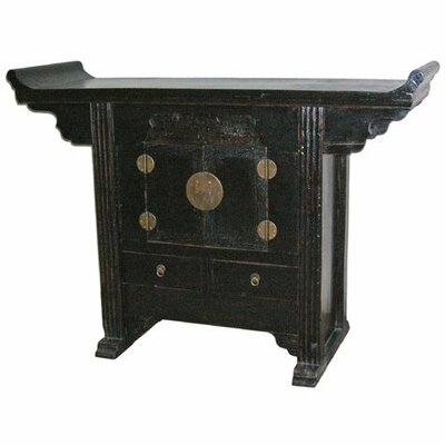 Altar 2 Drawer Cabinet by Oriental Furniture