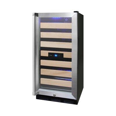 Butler Series 26 Bottle Freestanding Wine Refrigerator by Vinotemp