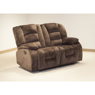 Jackson Reclining Loveseat by AC Pacific