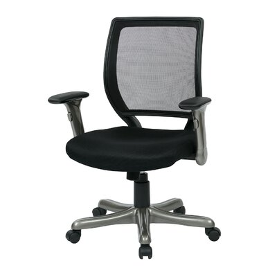 Office Star Products Woven Mesh Mid-Back Chair with Flip Padded Arms