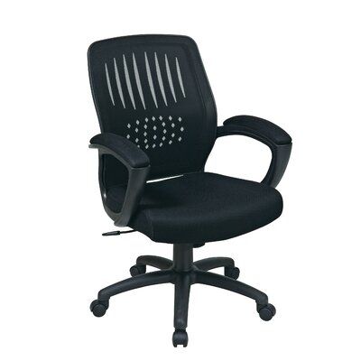 Office Star Products Screen Back Over Designer Contoured Shell Office Chair with Padded Faux Leather Arms