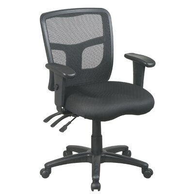 Office Star Products ProLine II High-Back Dual Function Control Conference Chair with Arms
