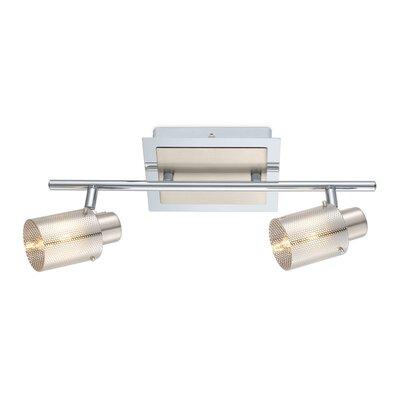 Tarolo 2 Light Track Light Kit Product Photo