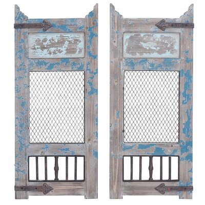 Woodland Imports 2 Piece Traditional Wall Décor Set