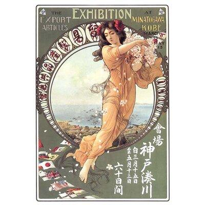 Buyenlarge Export Articles Exhibition Framed Vintage Advertisment