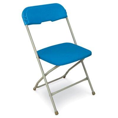 McCourt Manufacturing Series 5 Plastic Folding Chair