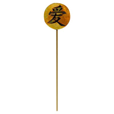 Art Matters Chinese Love Symbol Garden Stake
