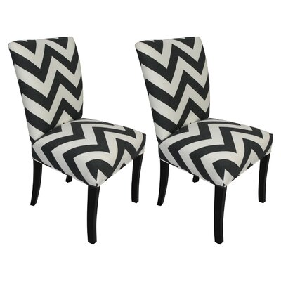 Julia Side Chairs by Sole Designs