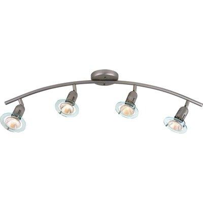 4 Light Track Light Kit Product Photo