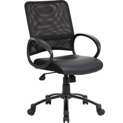 Mesh Back Task Chair by Rosewill