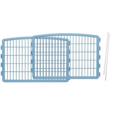 Iris Expansion Kit for Indoor/Outdoor Plastic Pet Pen