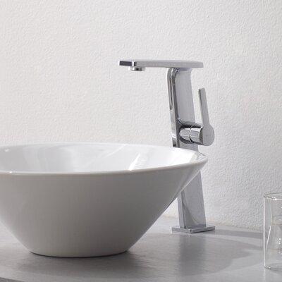 Exquisite Novus Single Lever Vessel Faucet Product Photo