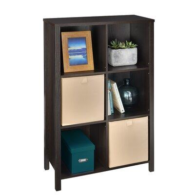 Premium Adjustable 38.31'' Cube Unit by ClosetMaid
