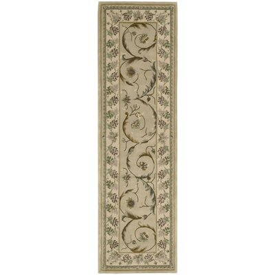Versailles Palace Beige Area Rug by Nourison