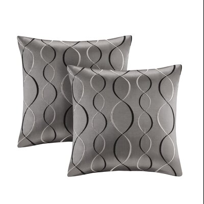 Serendipity Ogee Embroidered Taffeta Throw Pillow by Madison Park