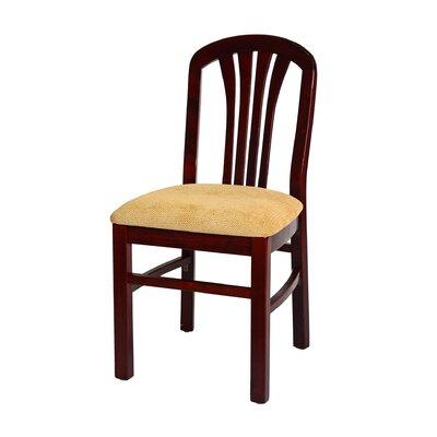 Fan Side Chair by Benkel Seating