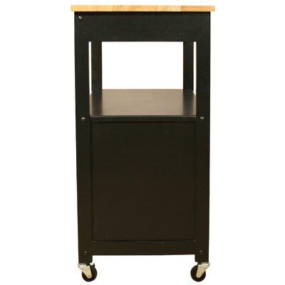 Catskill craftsmen cottage kitchen cart reviews wayfair for Catskill craftsmen kitchen cabinets