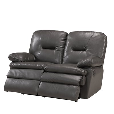Rodin Leather Reclining Loveseat by Primo International