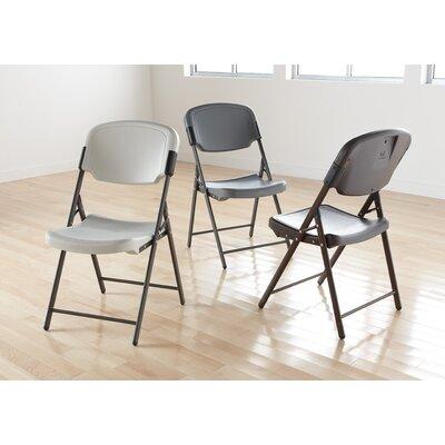 Iceberg Enterprises Folding Chair in Charcoal (Pack of 4)
