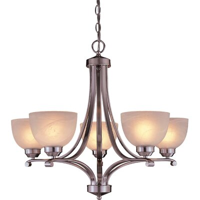 Minka Lavery Paradox 5 Light Chandelier Reviews Wayfair