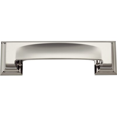 Atlas Homewares Sutton Place Cup/Bin Pull